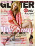 GLITTER 2011年 7月号