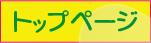 手コキま専科!?見られま専科!? ageha トップページ