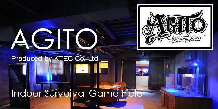 AGITO | TOPPAGE