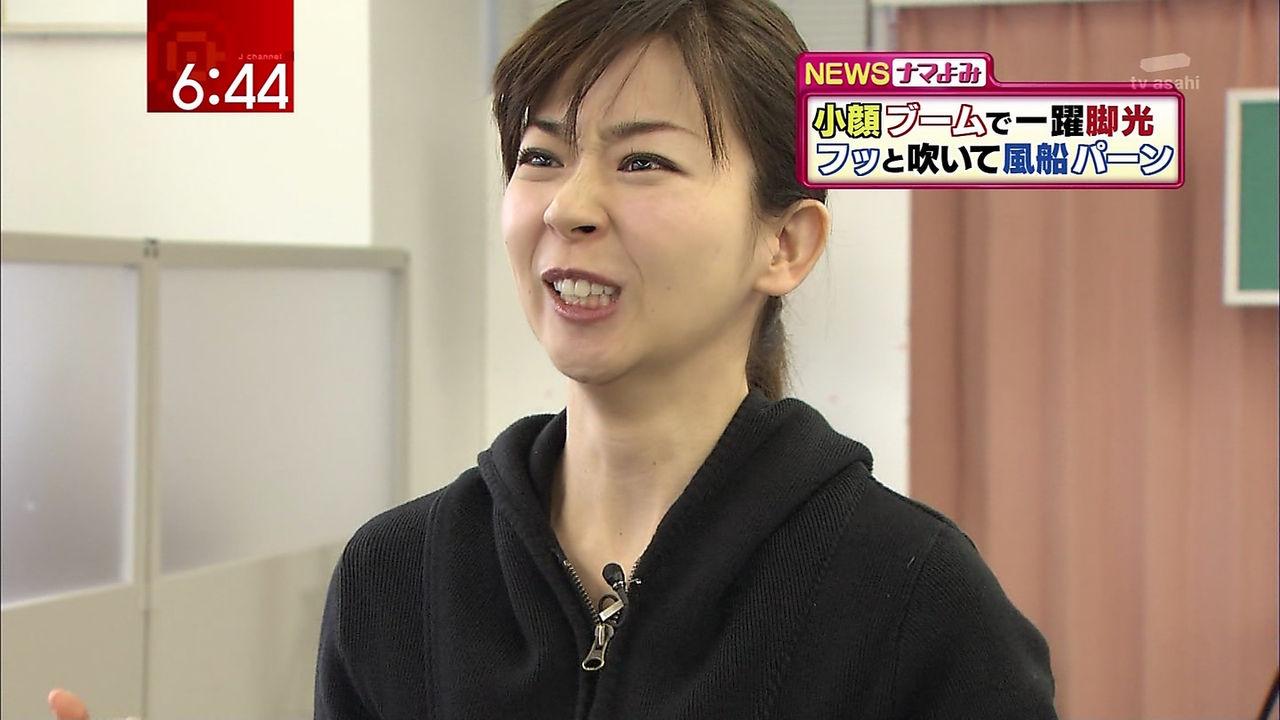 松尾由美子558枚&yukikax小学生