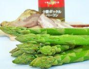 北海道鹿追産グリーンアスパラガス&しかおい豚無添加ポックルベーコンセット