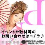 http://livedoor.2.blogimg.jp/akanehotaru-noskinnosex/imgs/2/8/28cb7653.jpg