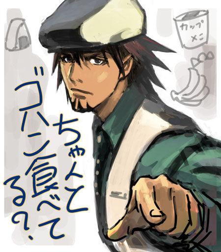 a��a�|a�¤a��a�� on Twitpic