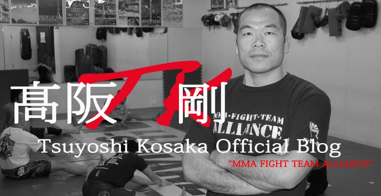 """""""世界のTK""""高阪剛 Official Blog"""