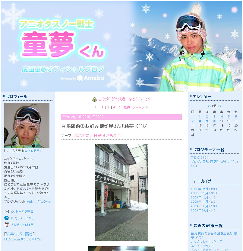 http://livedoor.2.blogimg.jp/amplit/imgs/e/c/ec0dac00.jpg