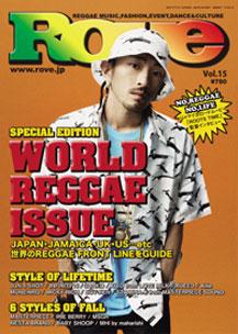 ROVE 15 cover