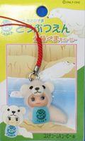 旭山動物園北極熊キューピー