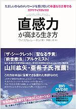 http://livedoor.2.blogimg.jp/asukafree/imgs/e/f/ef2d5391.jpg