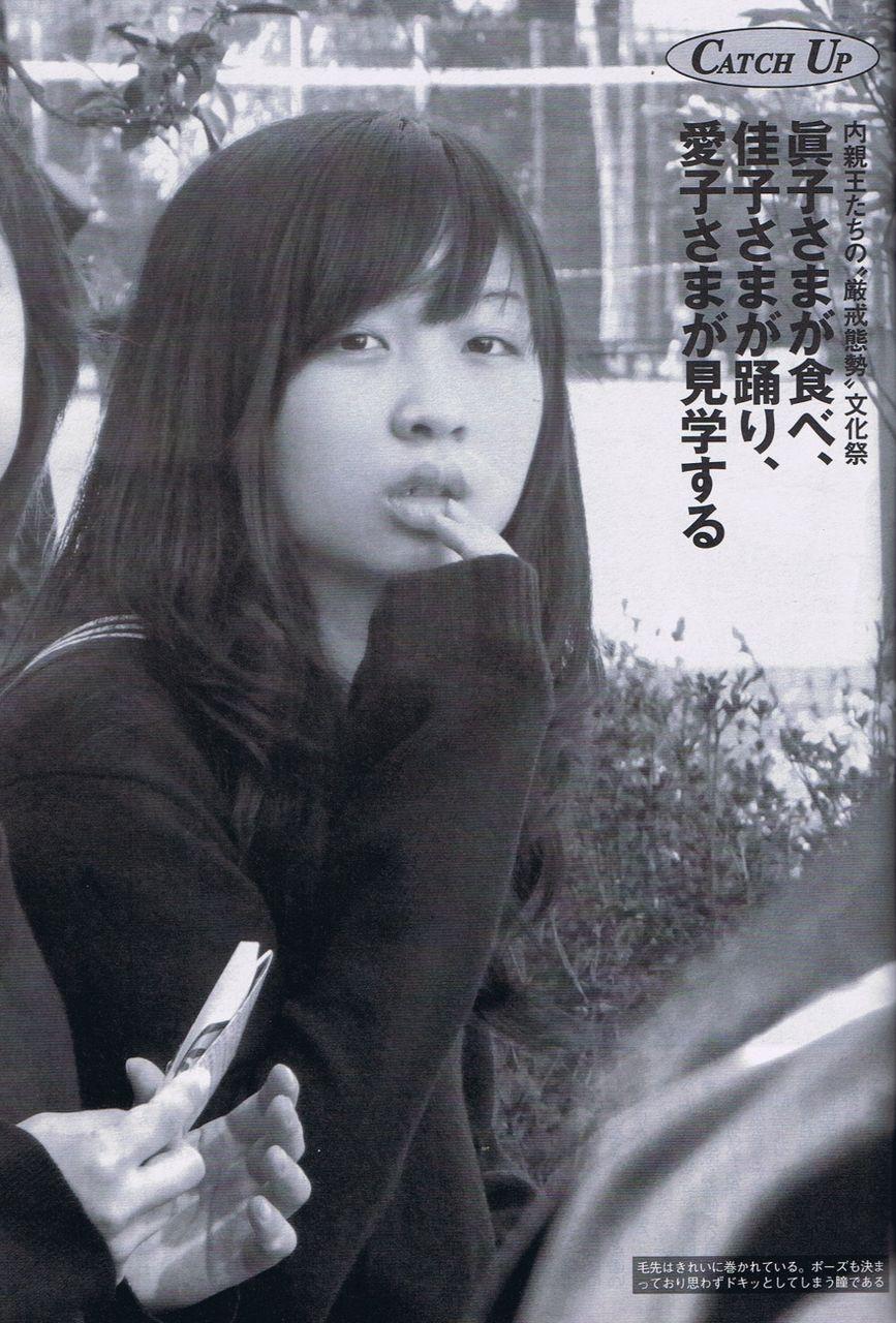 佳子様おまんこアイコラ