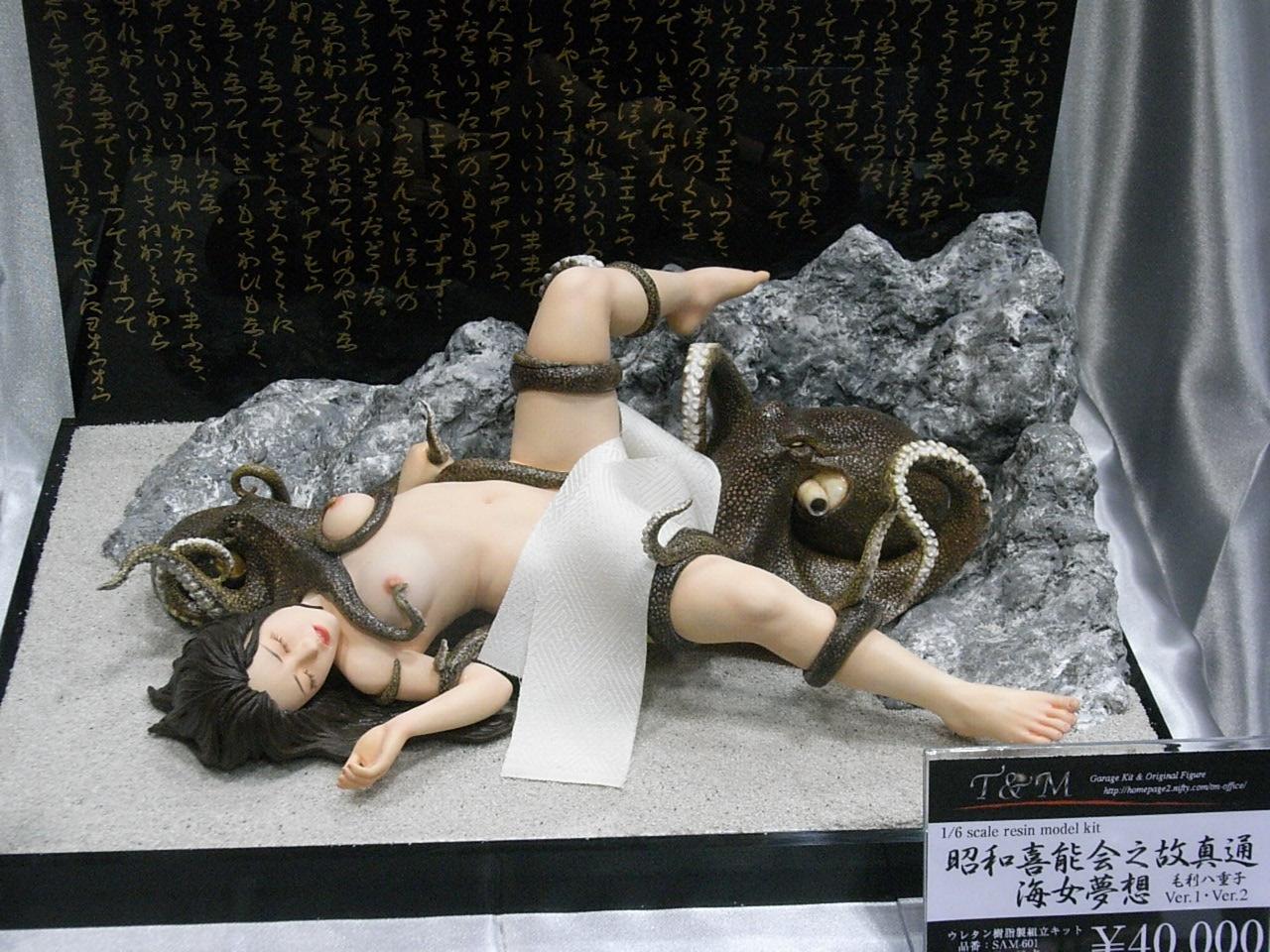 Японки секс вконтакте 10 фотография