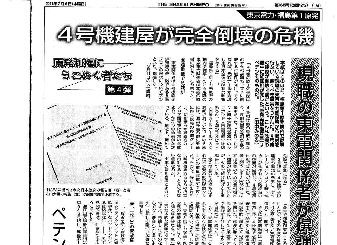 http://livedoor.2.blogimg.jp/busayo_dic/imgs/1/9/196068f7.jpg