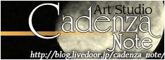 Cadenza_note logo