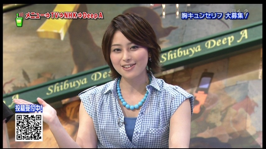 【NHK奈良】 荒木美和 Part16【みわわん】 ©2ch.netYouTube動画>1本 ->画像>82枚