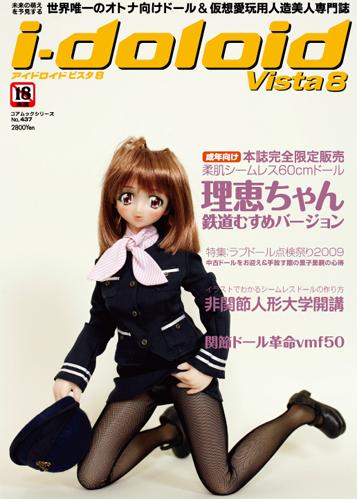 http://livedoor.2.blogimg.jp/coremag-idoloid/imgs/5/a/5ad0a619.jpg