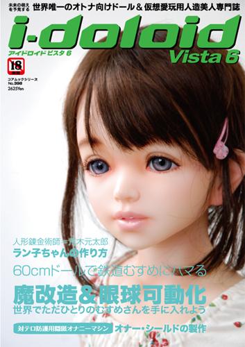 http://livedoor.2.blogimg.jp/coremag-idoloid/imgs/6/b/6b4d8f0e.jpg