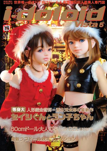 http://livedoor.2.blogimg.jp/coremag-idoloid/imgs/b/c/bc91d061.jpg