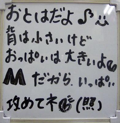 http://livedoor.2.blogimg.jp/cos_gakuen/imgs/3/5/35fdaf60.jpg