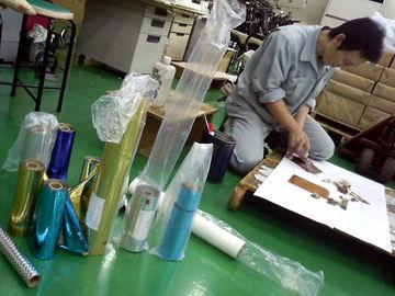 箔押し年賀状加工2011-3