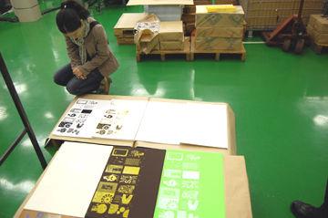 箔押しの授業+加工実験110517 - (5)
