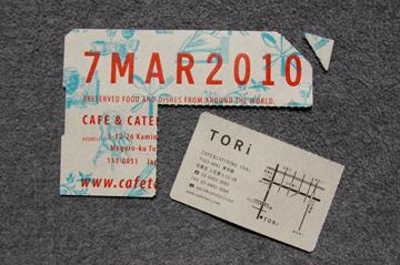 TORi DM - 03