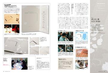 +DESIGNING(vol.23)