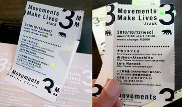 Movements Make Lives .track3<br>  flyer - 03