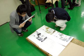 箔押しの授業+加工実験110524 - (3)