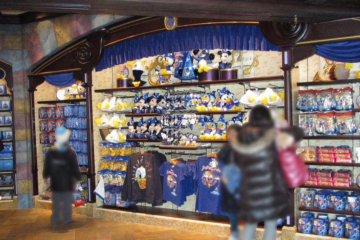 [Tokyo Disneyland] Mickey's PhilharMagic (24 janvier 2011) - Page 2 A022aa45