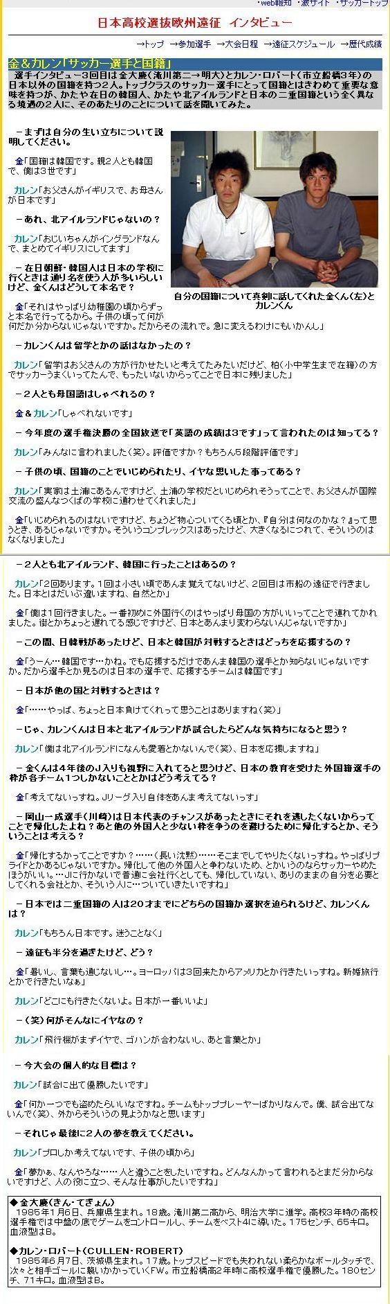 http://livedoor.2.blogimg.jp/dqnplus/imgs/4/0/40032c3d.jpg