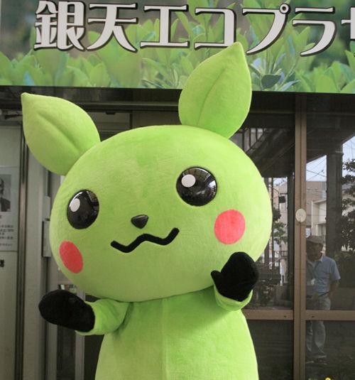 http://livedoor.2.blogimg.jp/dqnplus/imgs/8/5/85794de3.jpg