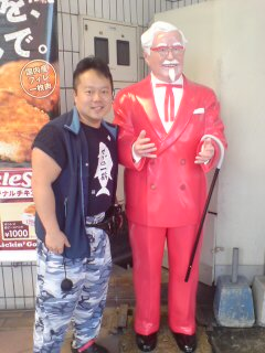 Red Colonel Sanders