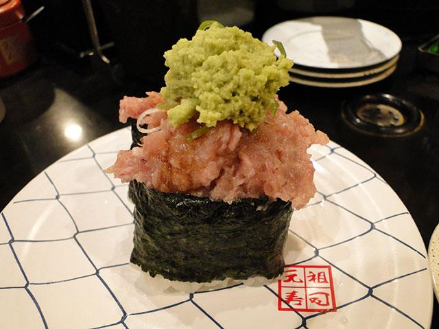 Ganso Sushi