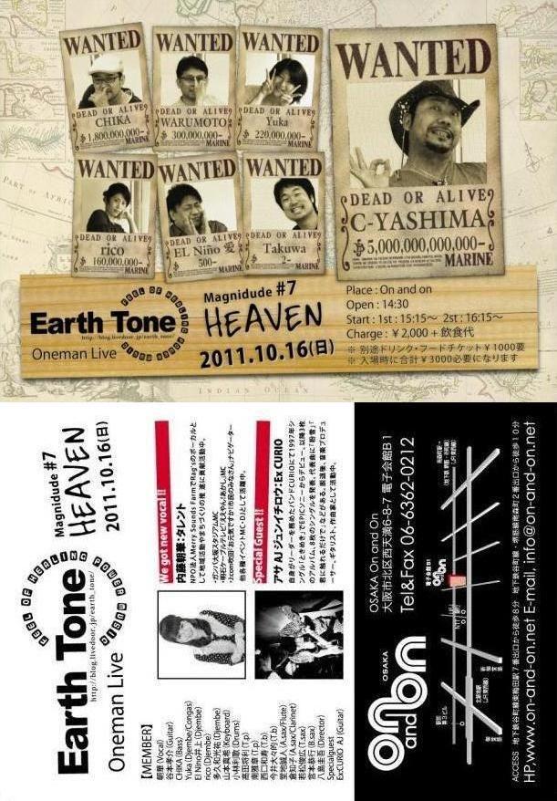 EARTH_TONE_Mag7flier