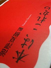 本は、これから (岩波新書) ,池澤 夏樹,4004312809
