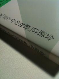 会話は「最初のひと言」が9割 (光文社新書 528) ,向谷匡史,4334036317