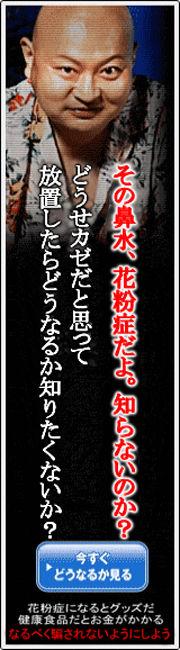 【テレビ】芸人コメンテーター「うす〜い意見」に茂木氏、上杉氏の見解