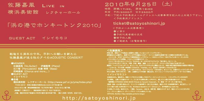 http://livedoor.2.blogimg.jp/fumarufumimaru/imgs/9/7/97e9e3b8.png
