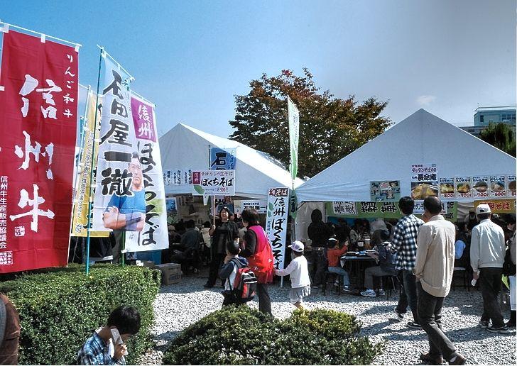 第8回 信州・松本そば祭り ...