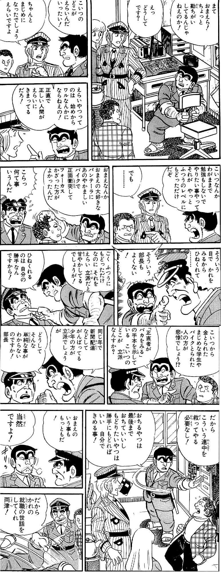 http://livedoor.2.blogimg.jp/funs/imgs/d/5/d50f7444.jpg