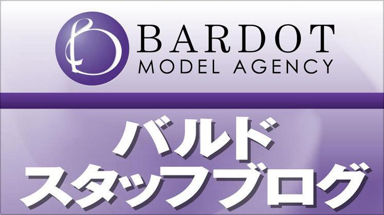 AVプロダクション/AV事務所☆バルド スタッフブログ