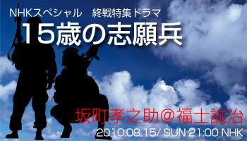 """福士誠治という""""役者"""" : 【TVド..."""