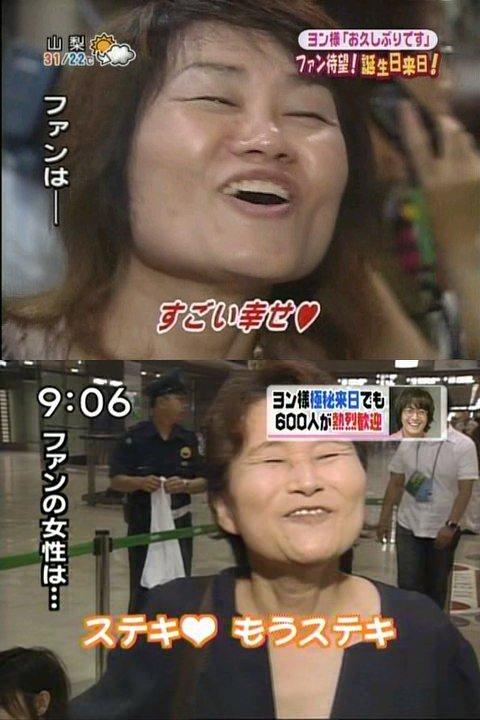韓国女性 「日本男性が大好きだー」