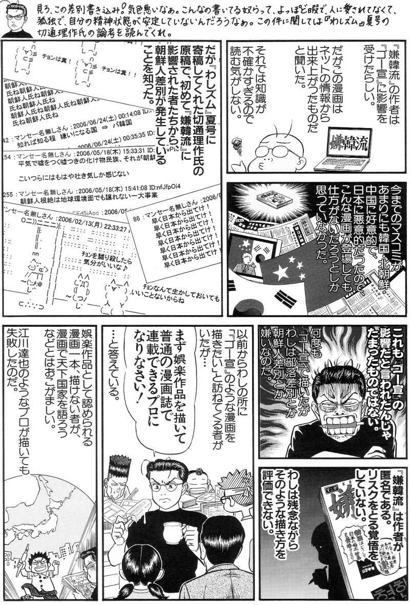 ごっちんこと後藤真希保管所YouTube動画>48本 ->画像>159枚