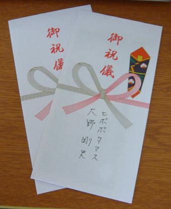 http://livedoor.2.blogimg.jp/gq1023/imgs/9/d/9d4e0dfc.jpg