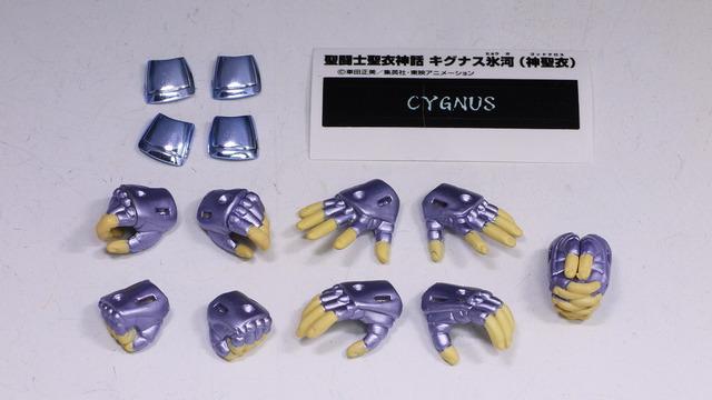 Remarques et avis sur la MC du Cygne God Cloth F19ea88d-s