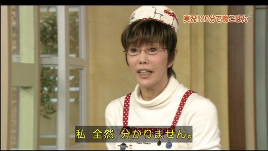http://livedoor.2.blogimg.jp/hanagenuki-jet/imgs/3/0/30e597a2-s.jpg