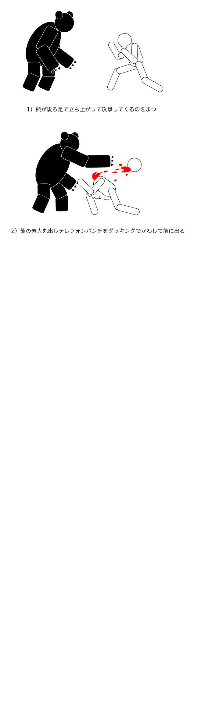 今日保存した最高の画像を転載するスレ 111 アナ禁YouTube動画>7本 ->画像>676枚