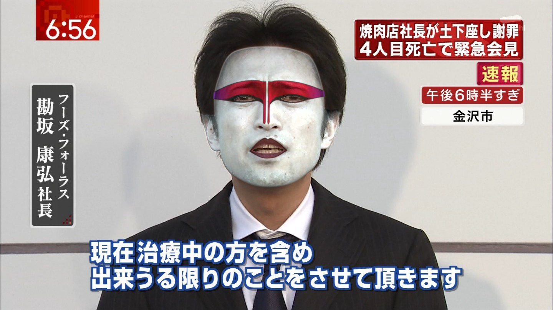 Livetube.cc  おさむう  ケチャップvsマヨネーズvsポン酢vs
