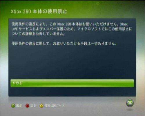 http://livedoor.2.blogimg.jp/hatima/imgs/9/8/98308e41.jpg