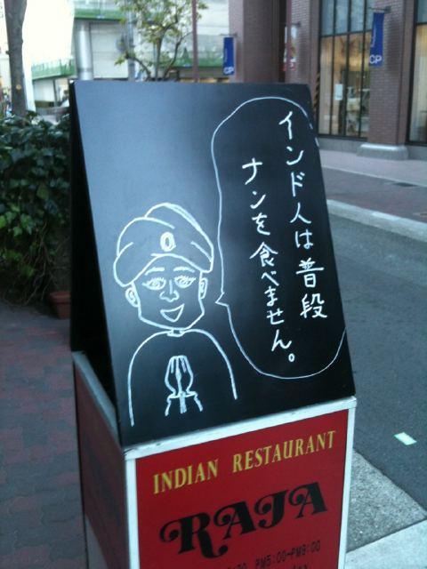 http://livedoor.2.blogimg.jp/hatima/imgs/f/0/f075c3f9.jpg